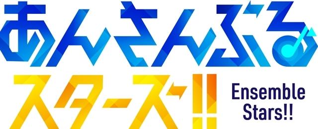 『あんさんぶるスターズ!!』Valkyrieが東京駅「TOKYO MARU-VISION」に登場! 新譜宣伝を期間限定で放映