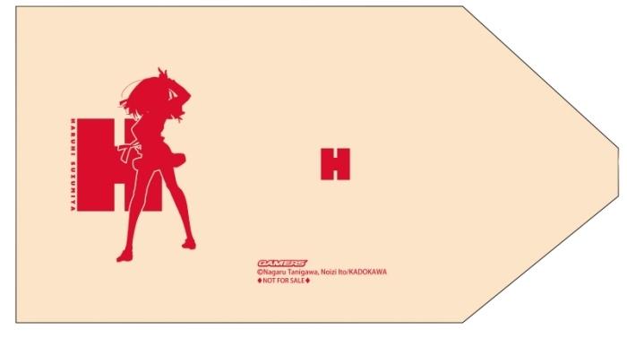 11月25日発売『涼宮ハルヒの直観』ゲーマーズ【超】限定版・ゲーマーズ限定版が登場! キャラクターしおりがもらえる発売記念フェアも開催!