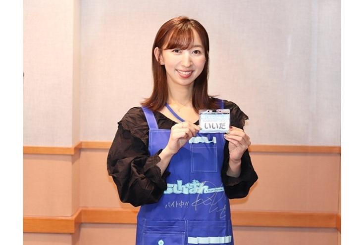 『らしんばんラジオ』12月パーソナリティーは声優・飯田里穂