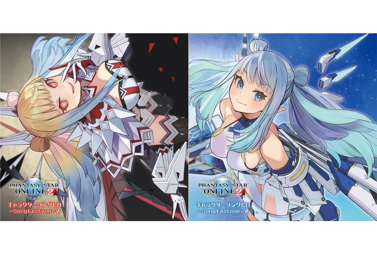 『PSO2』キャラソンCD第6弾1月27日発売