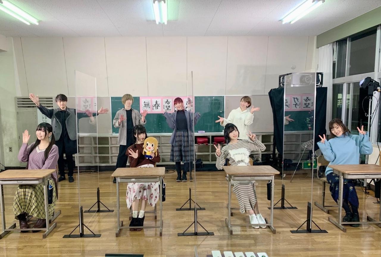 『のんのんびより』イベントレポ│声優陣が学校まるまるつかって生中継!
