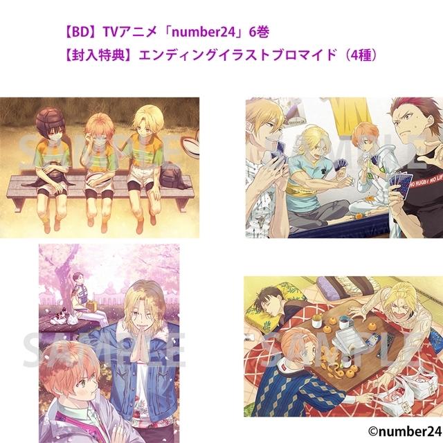 2021年3月21日開催のTVアニメ『number24』BD発売記念イベント、夜の部に声優・柳田淳一さん(上丘伊吹役)が追加出演決定!チケット一般発売スタート-7