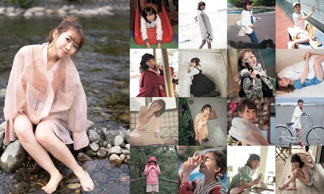 声優・アーティスト 斉藤朱夏さんの1st PHOTO BOOK「しゅかすがた」が発売決定! 秘蔵カットの数々、ロングインタビュー……約4年の軌跡が1冊に! お渡し会情報も公開