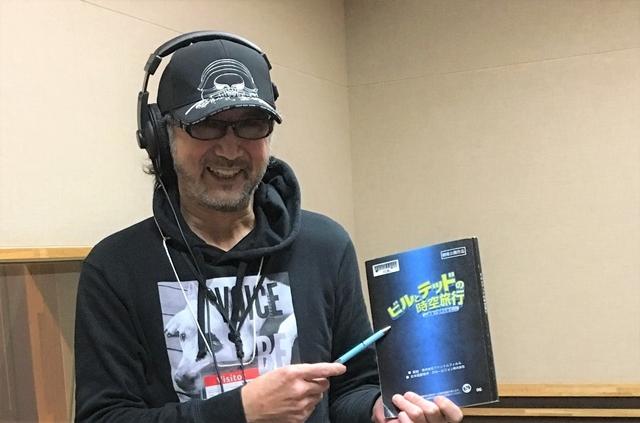声優の高木渉さん&森川智之さんが映画『ビルとテッドの時空旅行 音楽で世界を救え!』吹替版に出演決定! 2人からのコメント&動画も公開-4