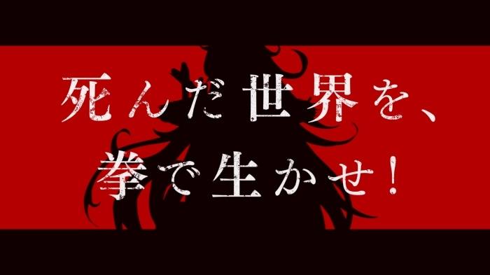 『デスデウスヒーロー・オブ・ザ・デッド』第1巻発売記念キャラクターボイス入りPVが解禁! 白金シオン役を内田真礼さんが担当&コメント到着