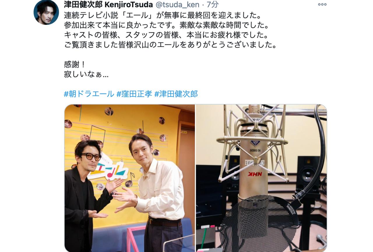 朝ドラ『エール』語りの声優・津田健次郎のドラマを通した活躍を紹介
