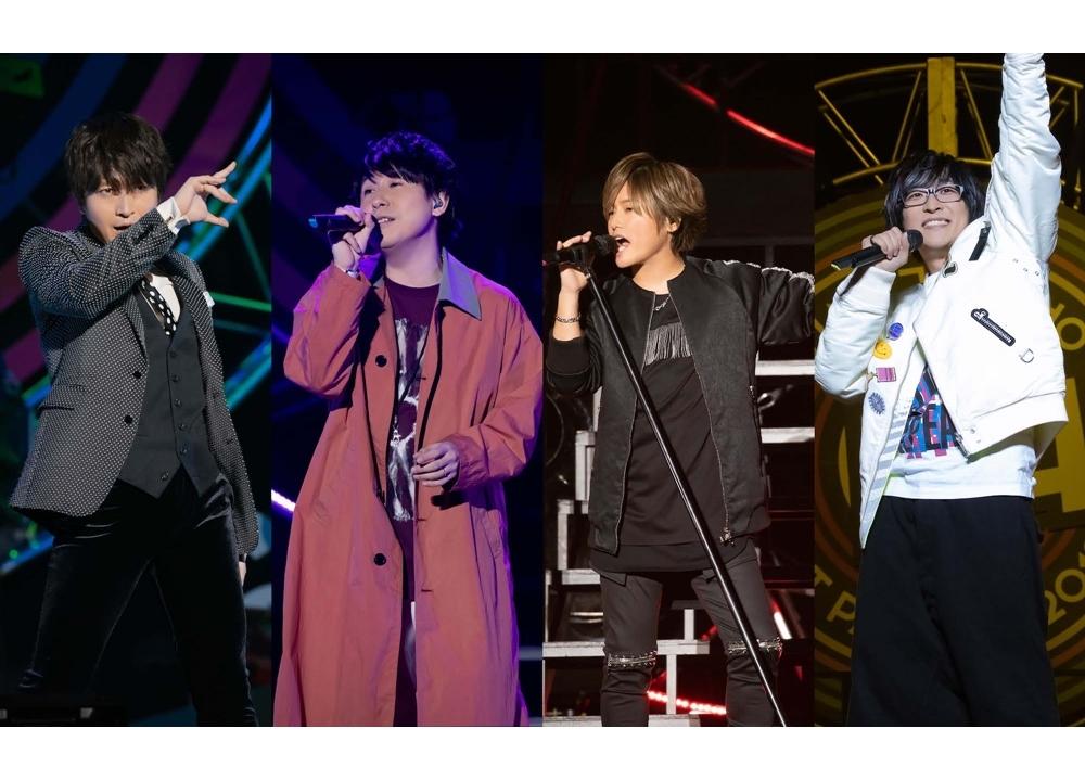 声優の小野大輔・鈴村健一らによる音楽の祭典『おれパラ』がオンライン生配信で開催決定!