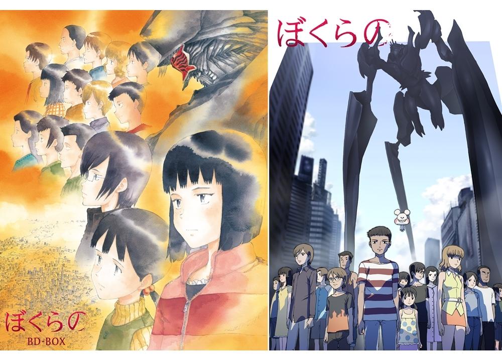 『ぼくらの』BD-BOXより原作者描き下ろしアウターケースイラスト公開