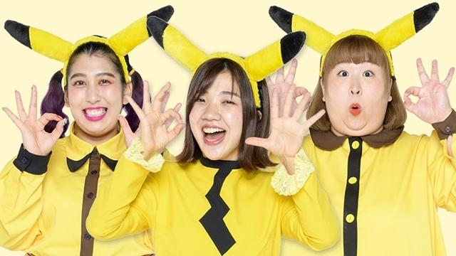 ▲3時のヒロイン(左からゆめっちさん、福田麻貴さん、かなでさん)