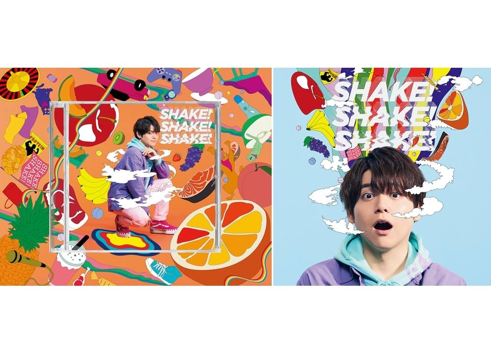 声優・アーティスト内田雄馬さん、2021年1月27日にニューシングル「SHAKE!SHAKE!SHAKE!」発売決定!