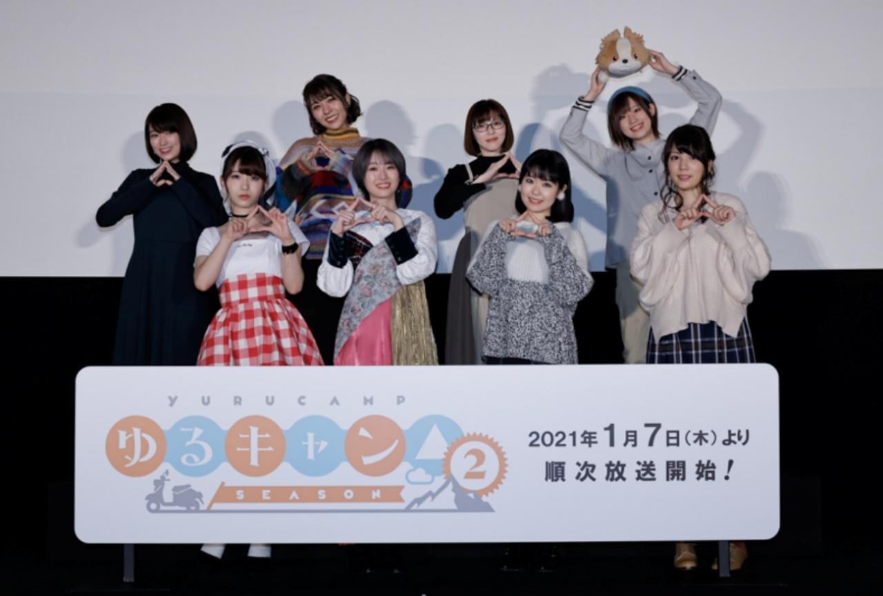 冬アニメ『ゆるキャン△ 』花守ゆみりら声優登壇の第2期上映会レポート
