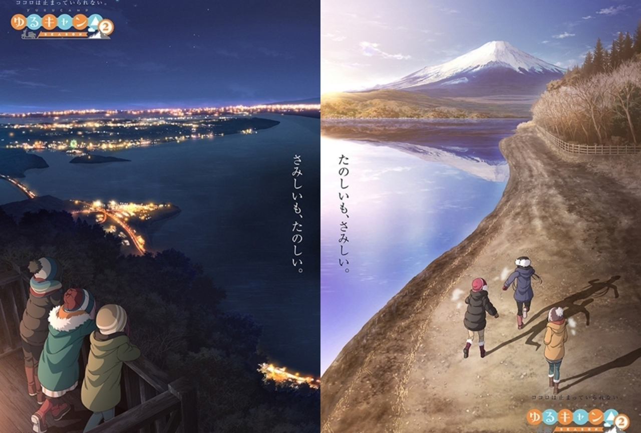 冬アニメ『ゆるキャン△ SEASON2』先行上映会レポート|花守ゆみりさん「懐かしいけれど、帰ってきた」-3