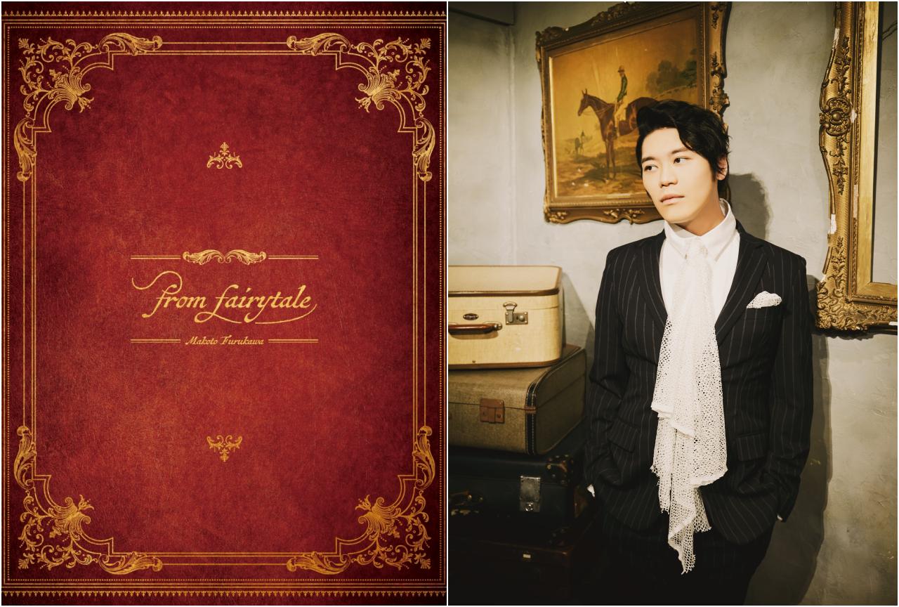 古川 慎さん1stアルバム『from fairytale』発売記念インタビュー