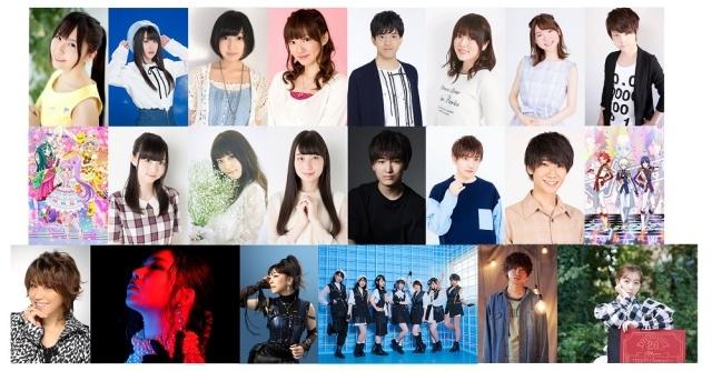 「アニメJAM2020」がオンラインで開催! 小岩井ことりさん、佐倉綾音さん、石川界人さんほか総勢14名と8組のアーティストが集結! キャストからのコメントも到着