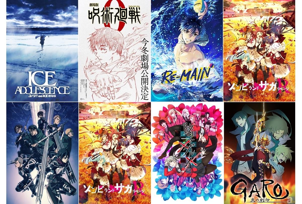 MAPPAおすすめアニメ・映画作品まとめ【2021年版】