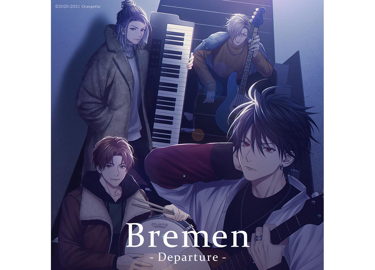 寺島惇太、岡本信彦、千葉翔也、古川慎出演のドラマCD『Bremen』シリーズが発売決定