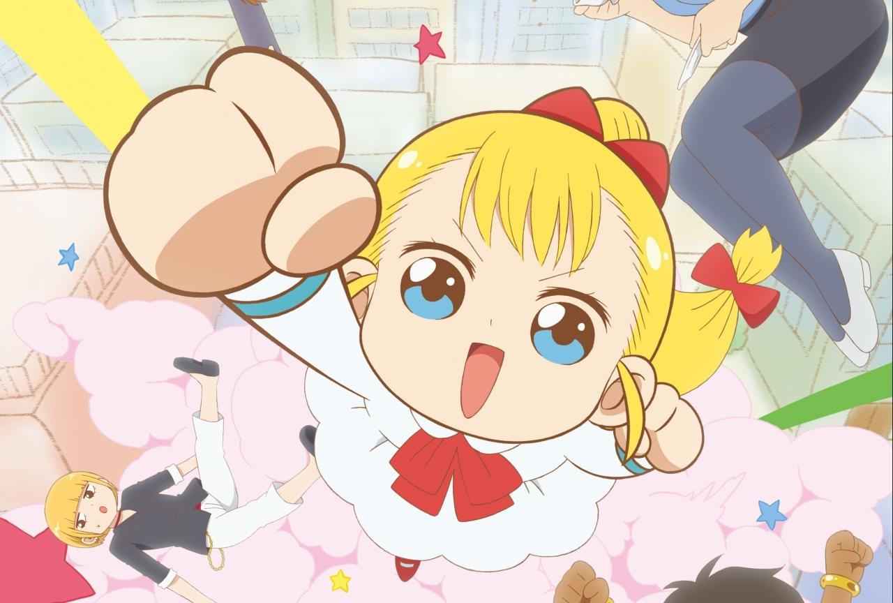 冬アニメ『幼女社長』2021年1月1日より配信開始