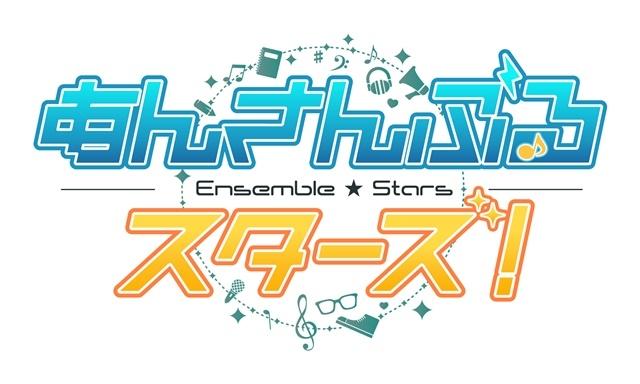 【アニメイト】『あんスタ!』旧譜キャンペーン開催