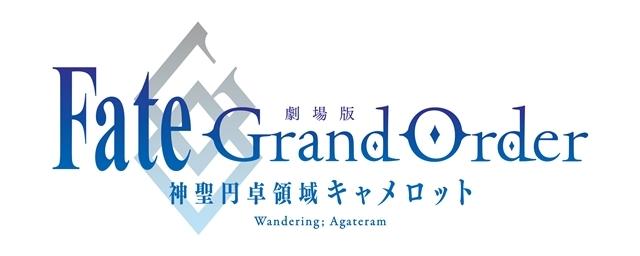 12/31に『Fate Project 大晦日TVスペシャル2020』放送決定!今年は『Fate/Grand Order』完全新作ショートアニメも-5