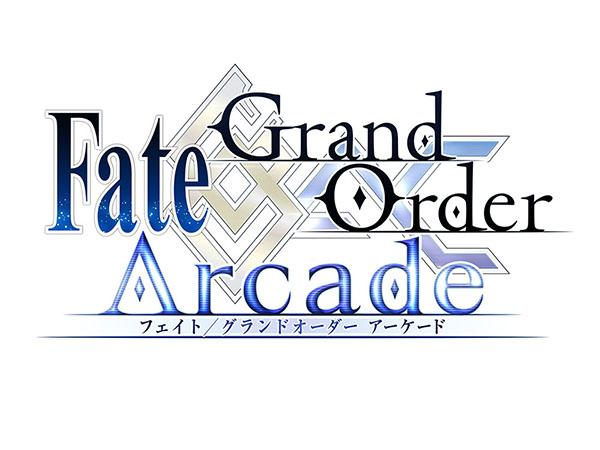 12/31に『Fate Project 大晦日TVスペシャル2020』放送決定!今年は『Fate/Grand Order』完全新作ショートアニメも-7