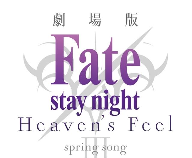 12/31に『Fate Project 大晦日TVスペシャル2020』放送決定!今年は『Fate/Grand Order』完全新作ショートアニメも
