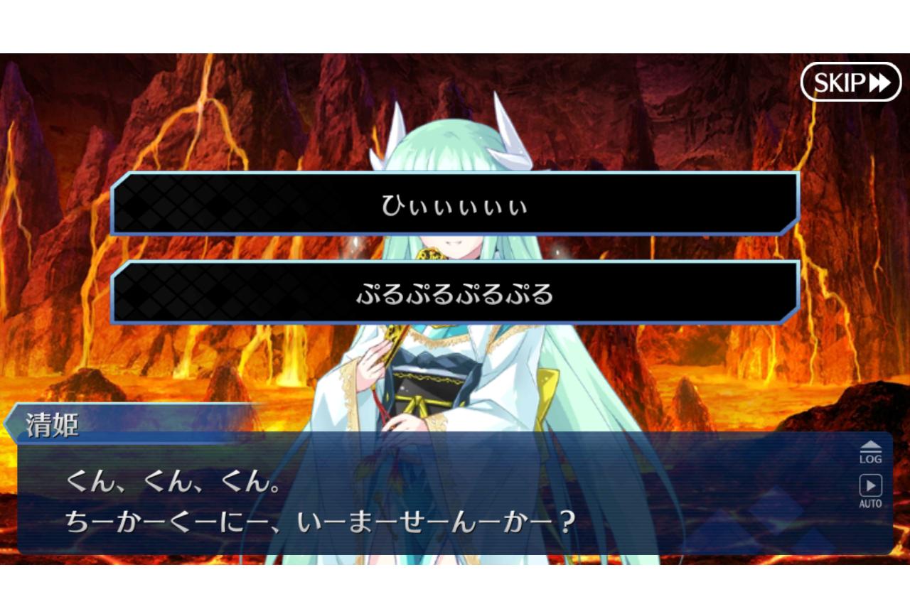 『Fate』シリーズ用語・ネタ解説【連載18回:溶岩水泳部】