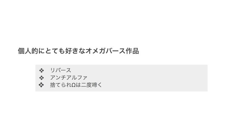 『BLアニメ』の感想&見どころ、レビュー募集(ネタバレあり)-13