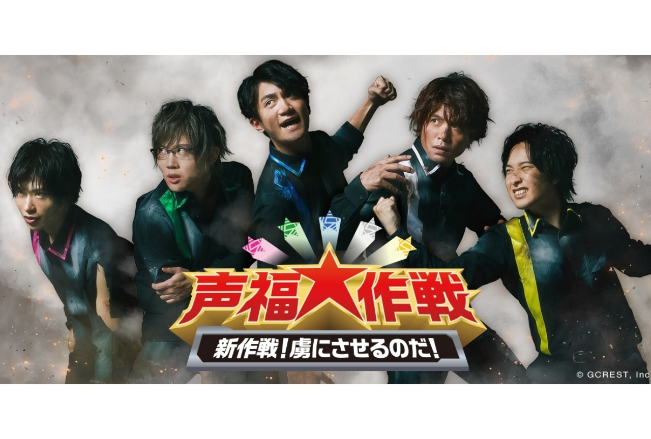 「GOALOUS5」12/27開催のオンラインイベントビジュアルが公開!