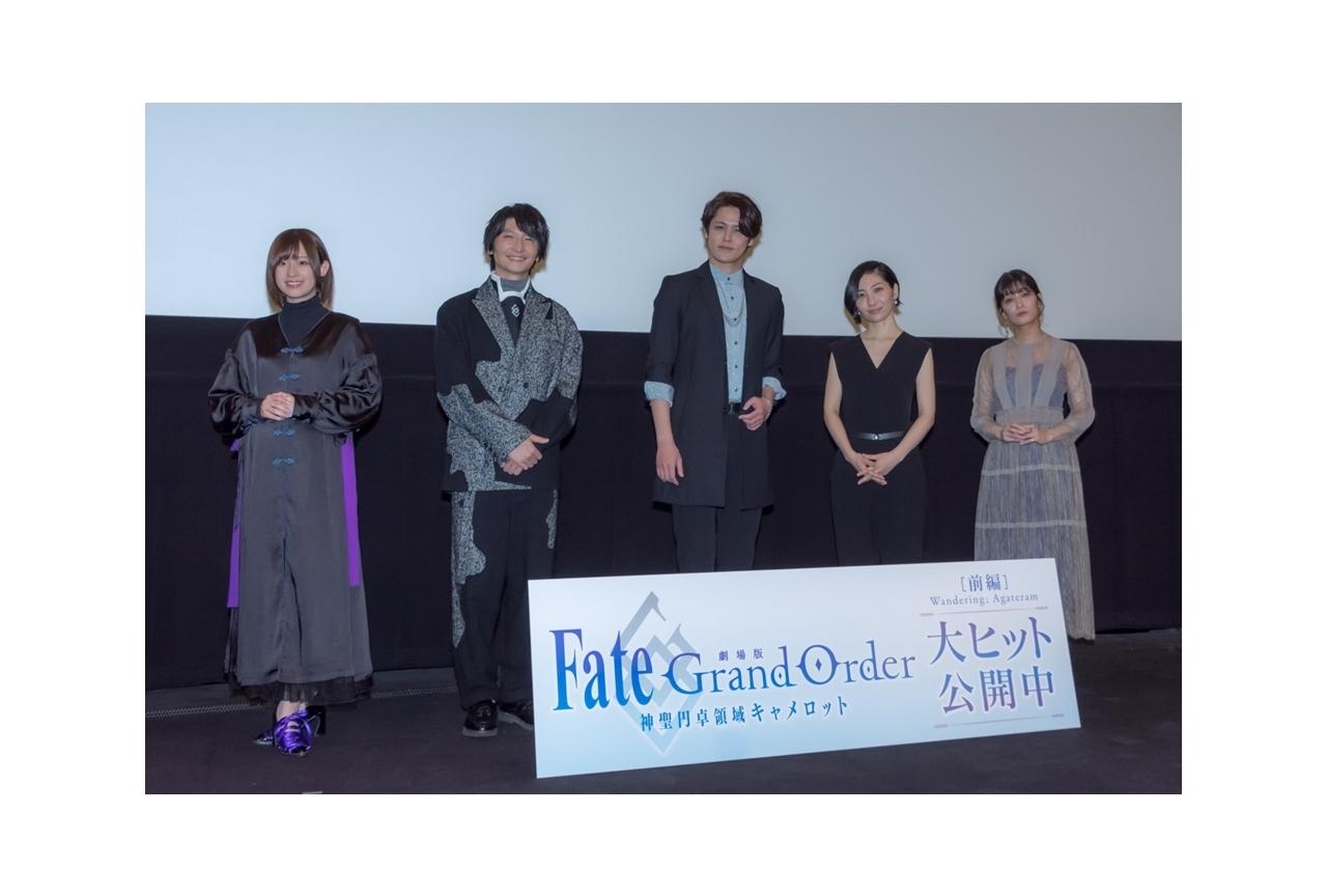 『劇場版 FGO -神聖円卓領域キャメロット-』公開初日舞台挨拶レポ