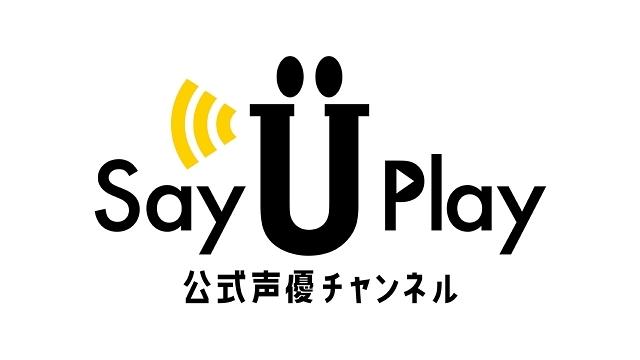 野沢雅子さんがNiziUの人気曲を歌唱&ダンス!? 人気声優が出演するYouTubeチャンネルが誕生! 小野坂昌也さん、江口拓也さんらも出演予定