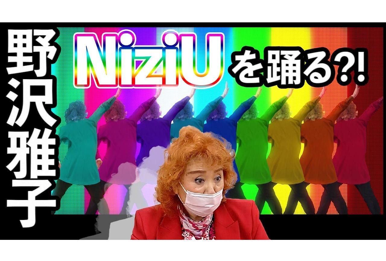 野沢雅子ら人気声優が出演するYouTubeチャンネルが誕生