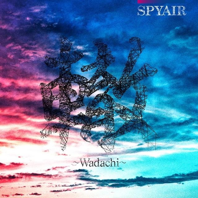 映画『銀魂 THE FINAL』SPYAIRによる主題歌「轍~Wadachi~」MV、12/25(金)0時に1度限りのプレミア公開決定! アニメイト購入者特典も公開-5