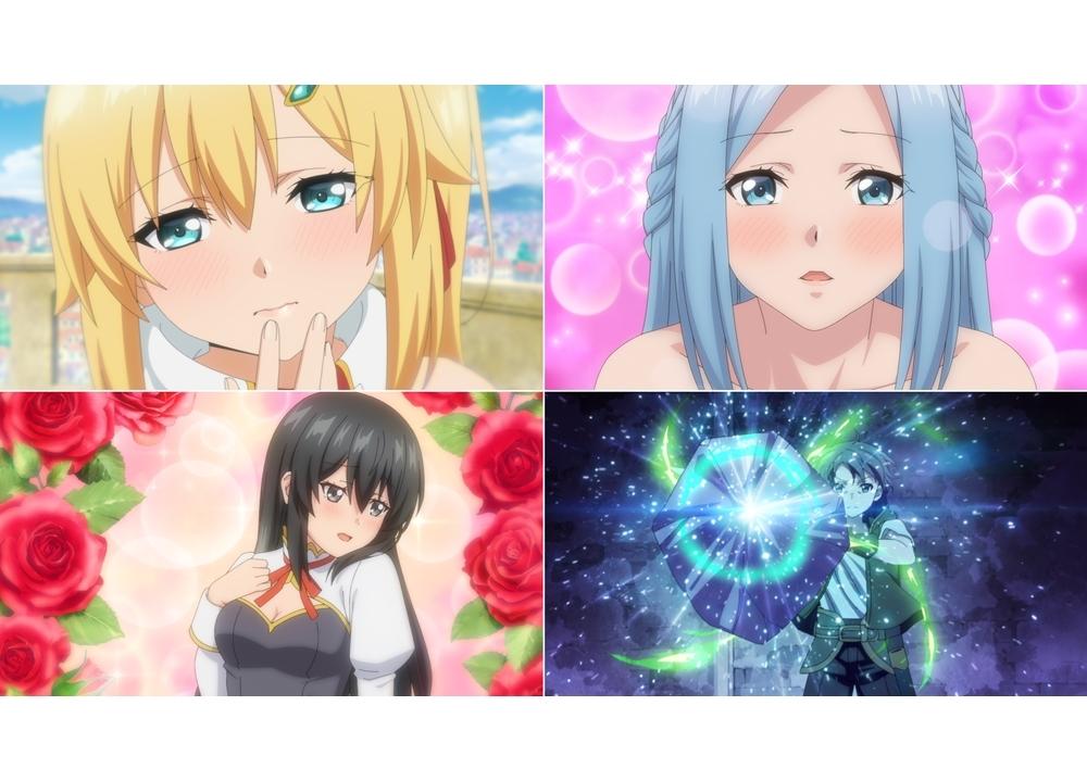 冬アニメ『俺だけ入れる隠しダンジョン』第1話「強烈スキルセット」より先行カット到着!
