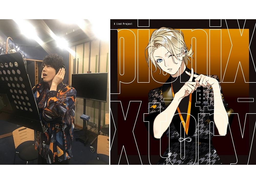 「pioniX」CD第2巻収録楽曲「doubt」より千葉瑞己らのインタビュー到着