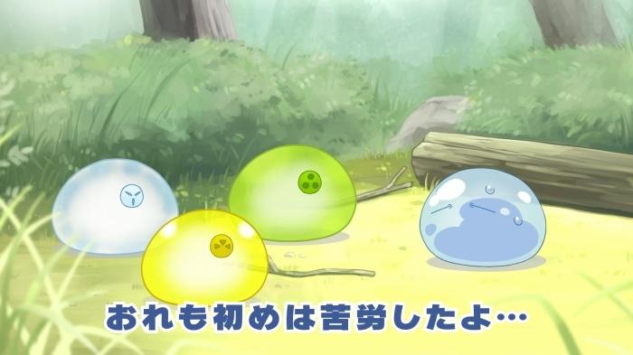 秋アニメ『神達に拾われた男』第11話「スライムたちと新種のスライム」のあらすじ&先行カットが到着! 『転スラ』とのコラボミニアニメも公開
