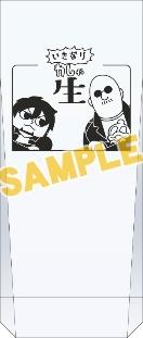 声優・中村悠一さん×フリーライター・マフィア梶田さんによるYouTube「わしゃがなTV」の公式グッズがアニメイト通販、番組公式通販で販売開始!