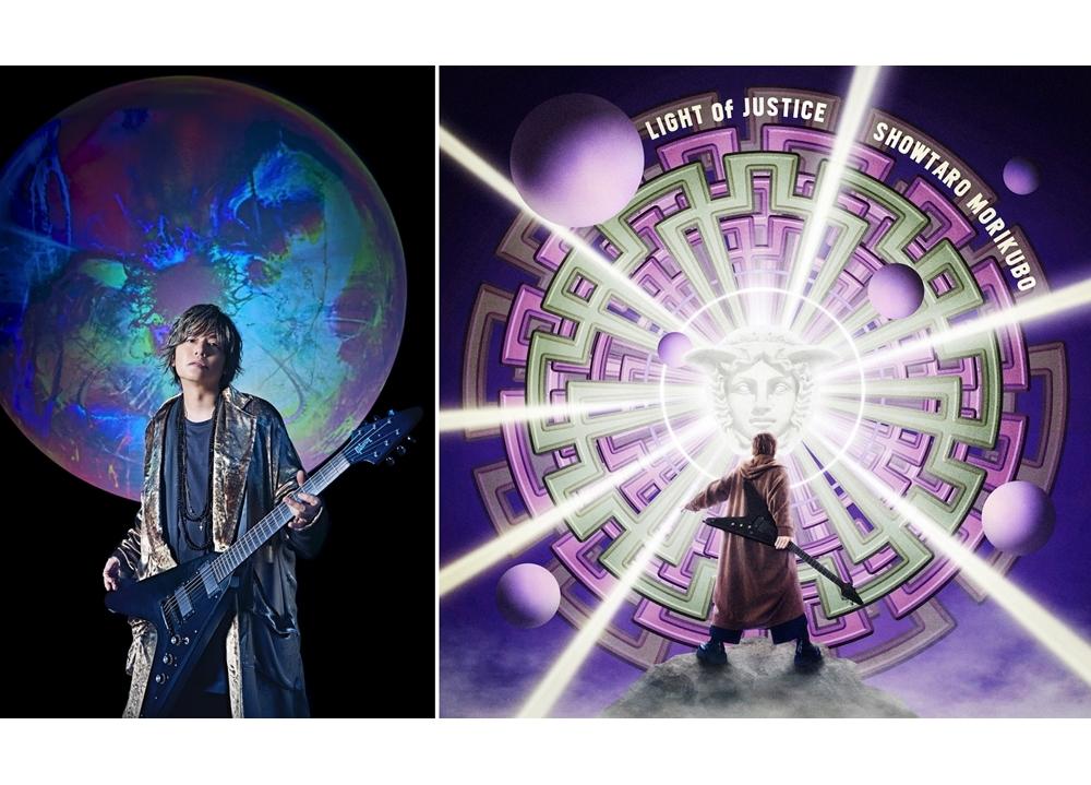 声優・森久保祥太郎ニューシングル「LIGHT of JUSTICE」詳細発表!