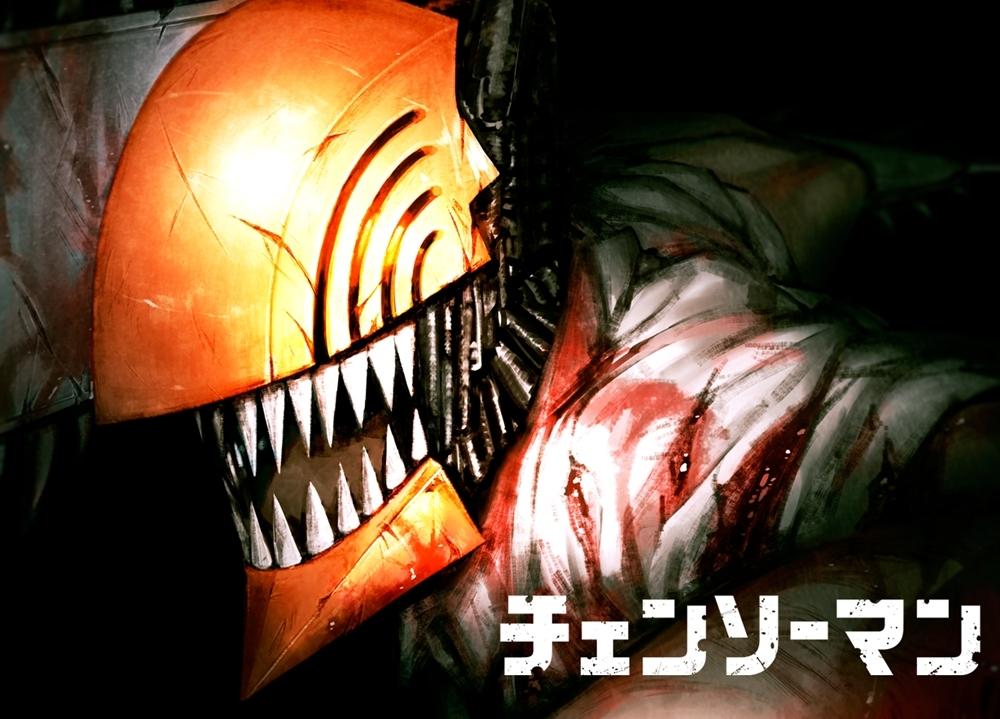 週刊少年ジャンプ連載『チェンソーマン』MAPPAにてTVアニメ化決定!