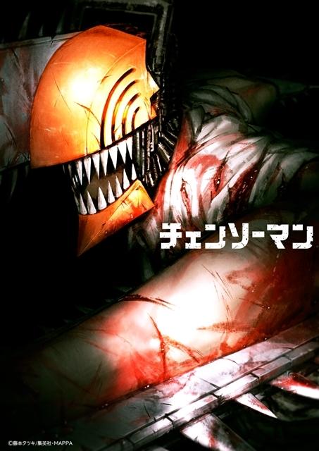 『鬼滅の刃』『ハイキュー!!』『七つの大罪』など2020年に完結を迎えた漫画を紹介! アニメ化された作品をピックアップ