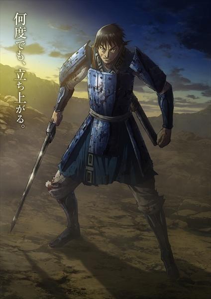 TVアニメ『キングダム』第3シリーズが2021年4月から放送再開! 原作:原泰久さんを含む制作スタッフ陣からコメントが到着!の画像-1