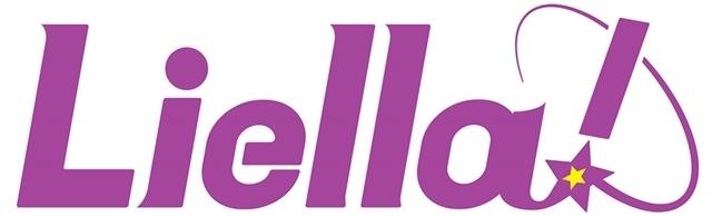 ▲Liella!(リエラ)グループロゴ