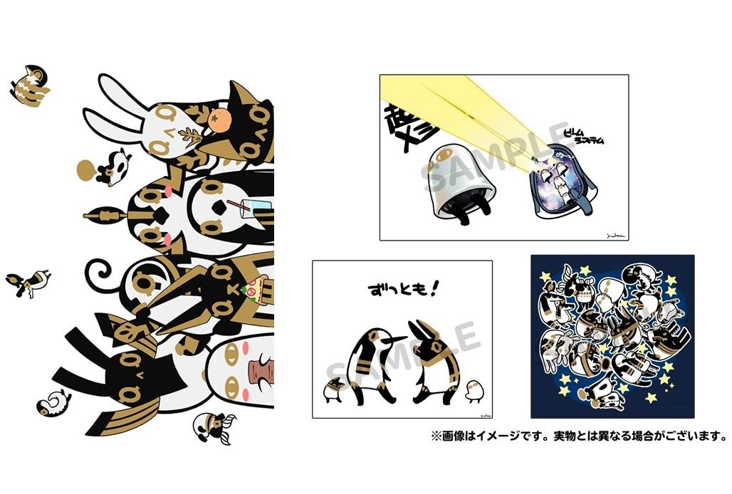 WEBアニメ『とーとつにエジプト神』BD 5/26発売