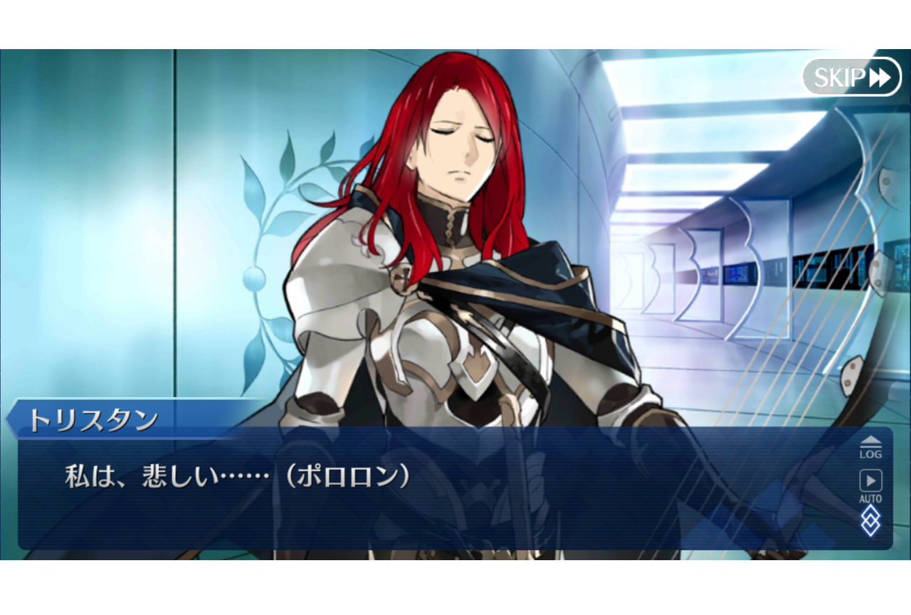 『Fate』シリーズ用語・ネタ解説【連載19回:私は悲しい……(ポロロン)】