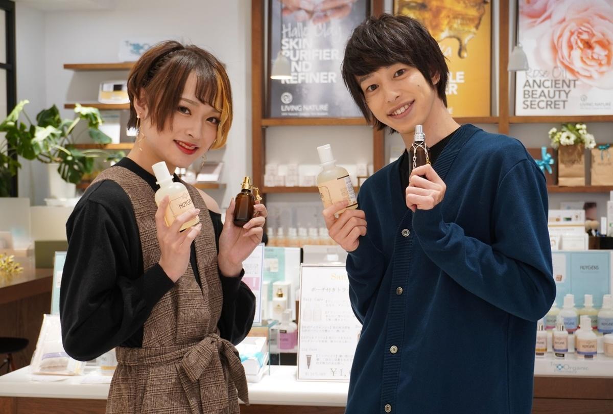 俳優・杉江大志と星元裕月がワークショップ『Laralufume』で香り作りを体験