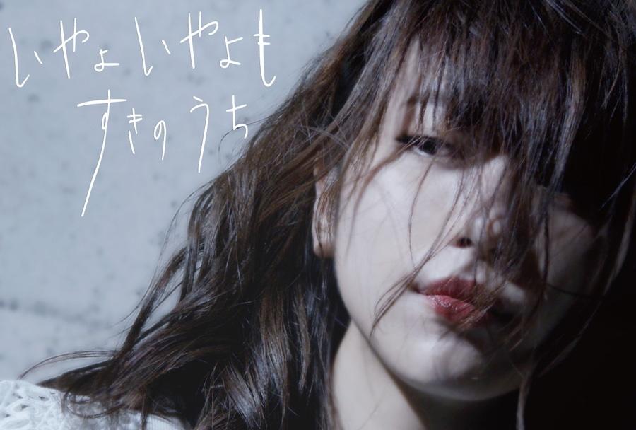 声優・愛美が映画監督を務めるショートフィルムがオンライン限定上映