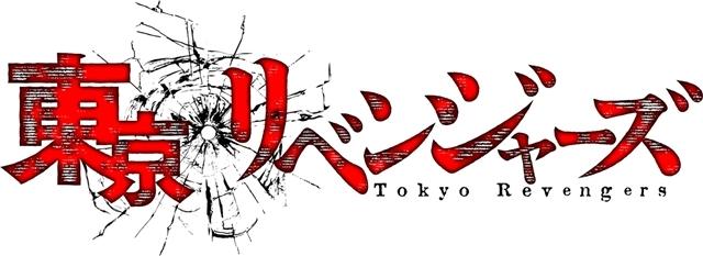 TVアニメ『東京リベンジャーズ』出演声優に新祐樹さん・和氣あず未さん・逢坂良太さん・林勇さん・鈴木達央さん決定! PV公開、放送は2021年4月開始予定-9