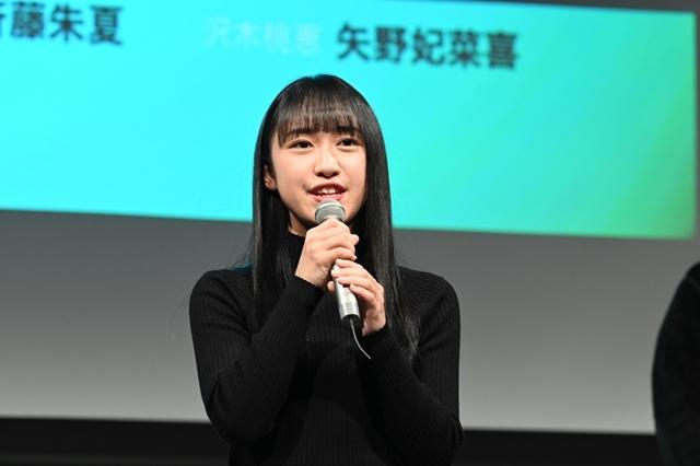 相川奏多|アニメキャラ・プロフィール・出演情報・最新情報まとめ ...