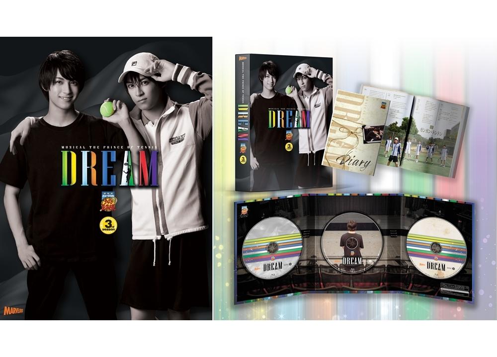 BD&DVD「ミュージカル『テニスの王子様』Dream」の収録内容&ジャケ写公開!