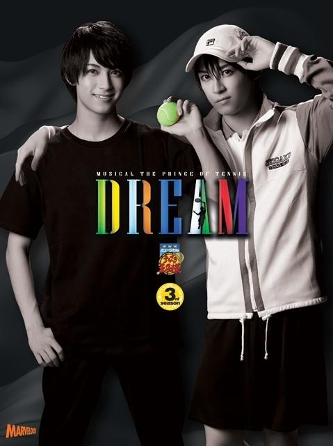 BD&DVD「ミュージカル『テニスの王子様』Dream」の収録内容&ジャケ写公開! テニミュ3rdシーズンを締めくくる撮りおろし企画映像を収録