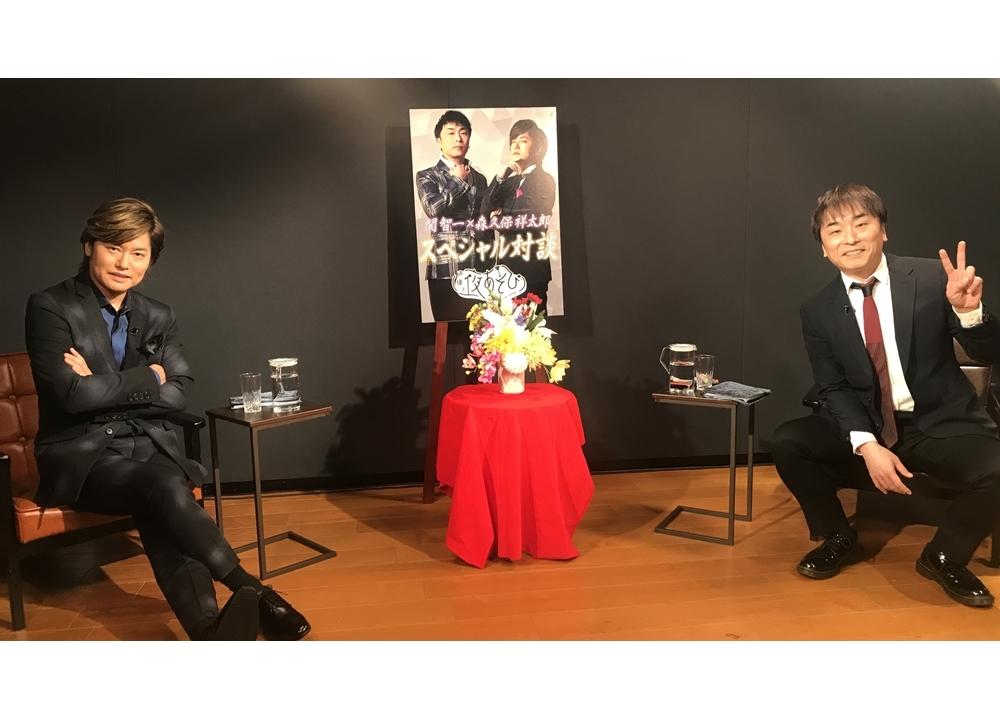 『声優と夜あそび 金【関智一×森久保祥太郎】 #23』公式レポ到着!